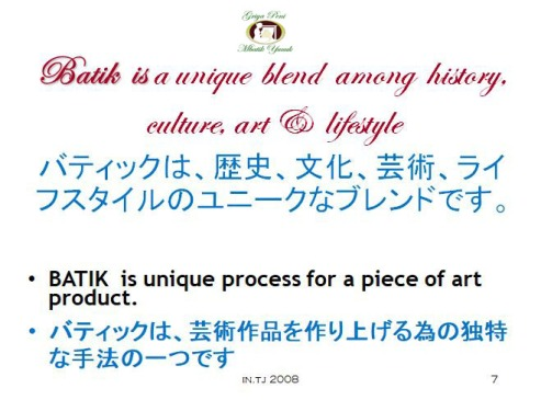 14.BATIK IS A UNIQUE BLEND IN JAPANESE