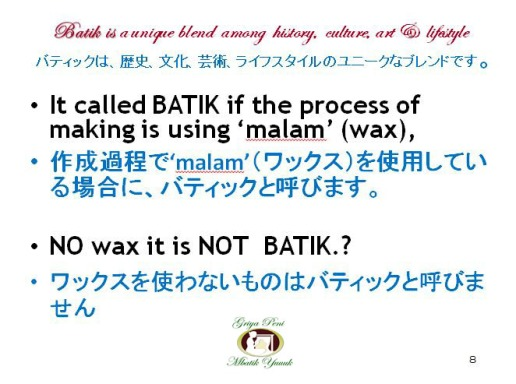 15.NO MALAM NOT BATIK